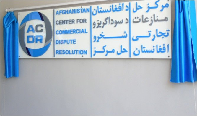 Adr Center Afghanistan